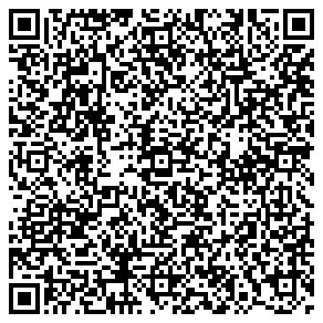 QR-код с контактной информацией организации Отис, ООО