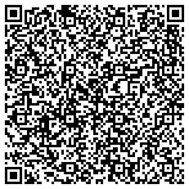 QR-код с контактной информацией организации ОП Вудсток, ЧП