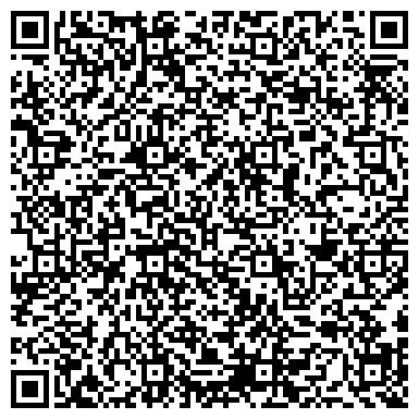 QR-код с контактной информацией организации Фастовское лесное хозяйство, ГП