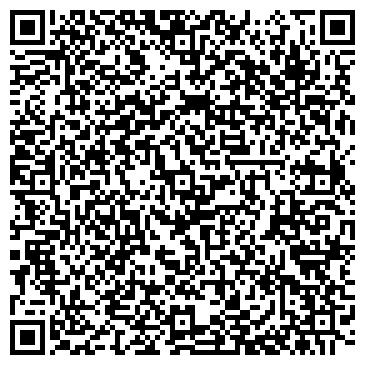 QR-код с контактной информацией организации Кусен, ЧП