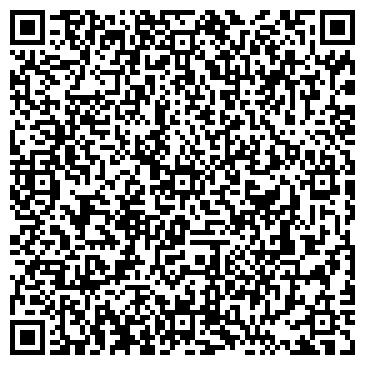 QR-код с контактной информацией организации Вуд Лидер (Wood-Leader), ООО