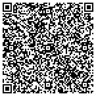 QR-код с контактной информацией организации Биос И, ООО