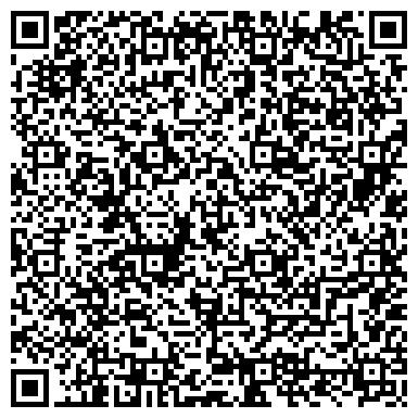 QR-код с контактной информацией организации Леко Лтд, ООО СП