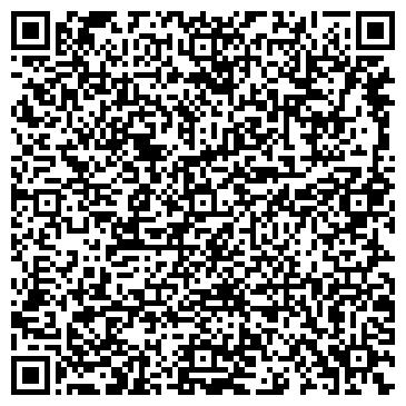 QR-код с контактной информацией организации Лиском-Шпон, ООО