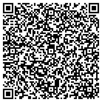 QR-код с контактной информацией организации ЮДЛ, ООО