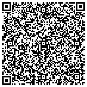 QR-код с контактной информацией организации Алгамеди, ООО