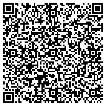 QR-код с контактной информацией организации Сердолик, ООО МПФ