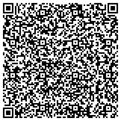QR-код с контактной информацией организации Нагартав (Управляющая жилищная компания), ООО