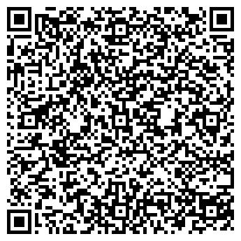 QR-код с контактной информацией организации Экомаш, ЧП