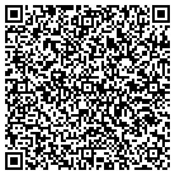 QR-код с контактной информацией организации МСМ Фаворит, ООО
