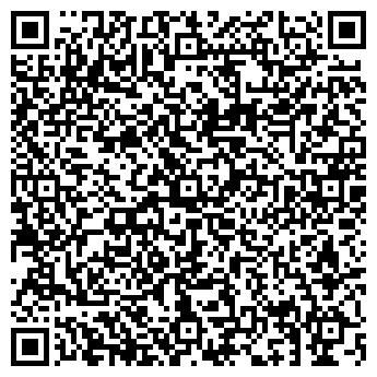 QR-код с контактной информацией организации КиевдревсервиС-С, ООО
