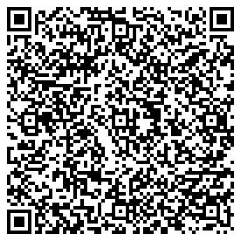 QR-код с контактной информацией организации Ясены , ООО