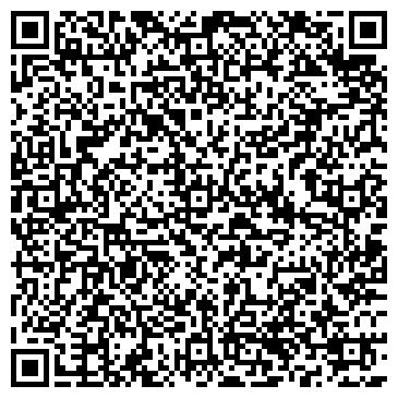 QR-код с контактной информацией организации УкрБио Транс-Сервис, ООО