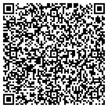 QR-код с контактной информацией организации Манч-Мол, ЧП