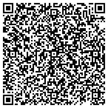 QR-код с контактной информацией организации Крона СВ, ООО