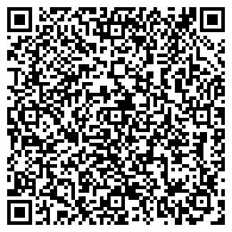 QR-код с контактной информацией организации ВУД ТРЕЙД (Wood Trade), ООО