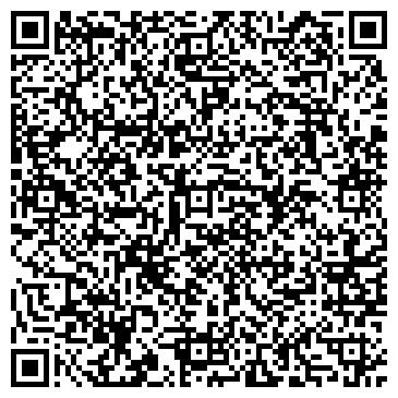 QR-код с контактной информацией организации Валентино, ООО