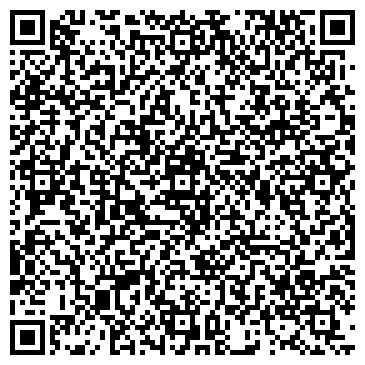 QR-код с контактной информацией организации Литус, ООО