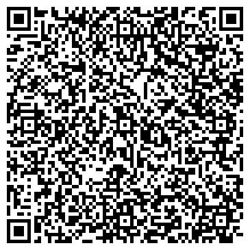 QR-код с контактной информацией организации Черкасский Док