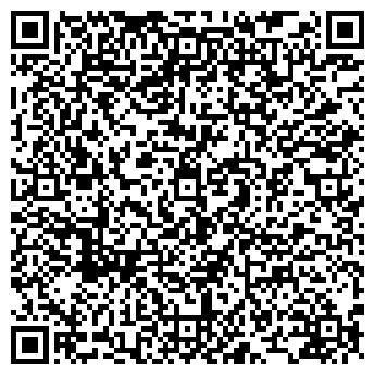 QR-код с контактной информацией организации Воол, ЧП
