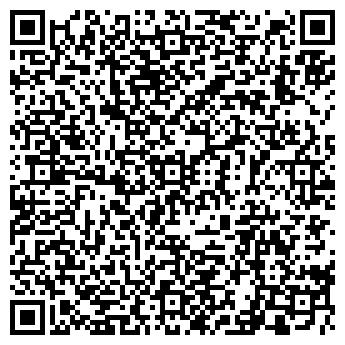 QR-код с контактной информацией организации Комфорт лайф, ООО