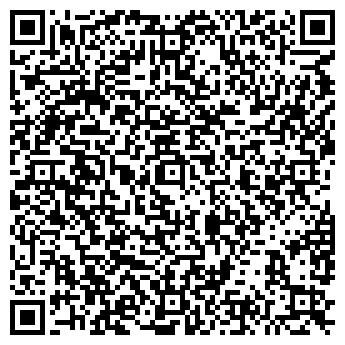 QR-код с контактной информацией организации Лядер С. Ю., ЧП