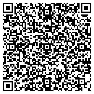 QR-код с контактной информацией организации Форест-Стройэкспорт, ООО