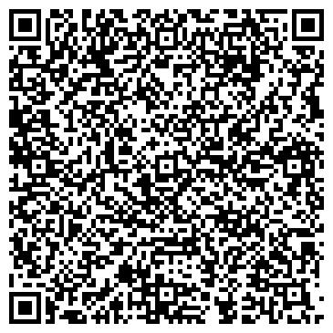 QR-код с контактной информацией организации Восход ВКП, МП