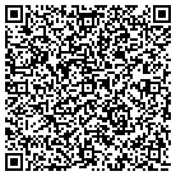 QR-код с контактной информацией организации Алата, ЧП