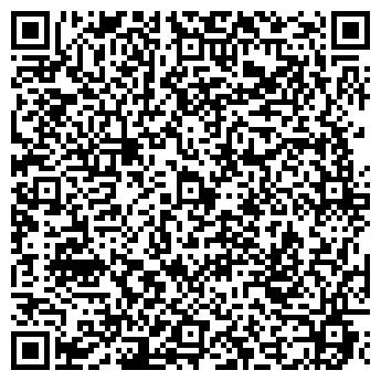 QR-код с контактной информацией организации Пивдене 1, ООО