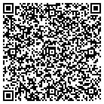 QR-код с контактной информацией организации Эко-полис, ЧП