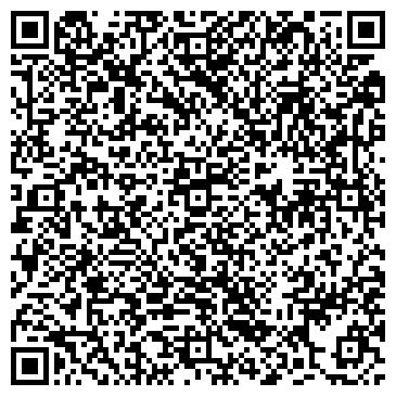 QR-код с контактной информацией организации Вудлэнд Украина, ООО