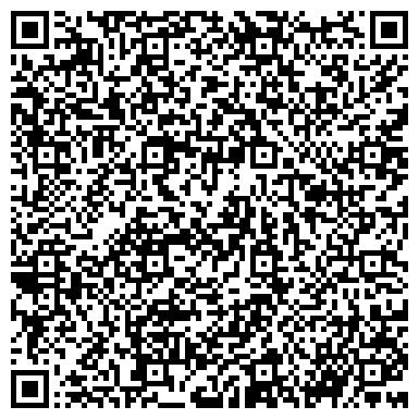 QR-код с контактной информацией организации Черниговская деревообрабатывающая компания, ООО