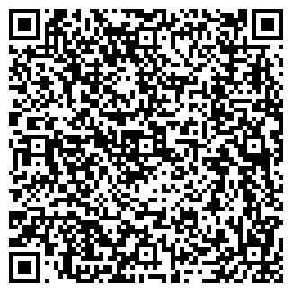 QR-код с контактной информацией организации Арбора-Биомасс, ООО