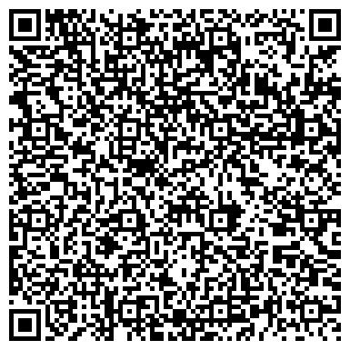 QR-код с контактной информацией организации Западтрансбуд, ООО