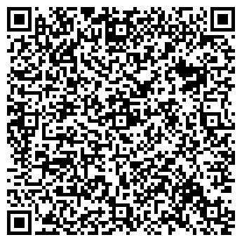 QR-код с контактной информацией организации Аррата, ЧП
