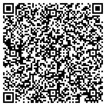 QR-код с контактной информацией организации Тейло,ЧП