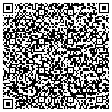 QR-код с контактной информацией организации Китайская С&С лесоторговая компания, ООО