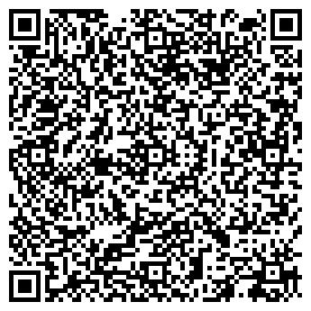 QR-код с контактной информацией организации АЛАН, Компания