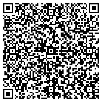 QR-код с контактной информацией организации Тепло в доме, ЧП