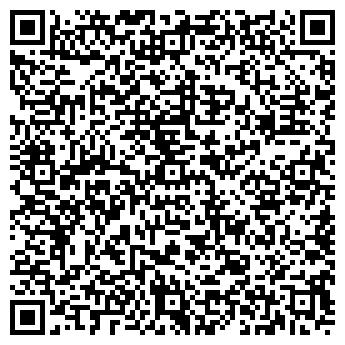 QR-код с контактной информацией организации Интерсат, ДП