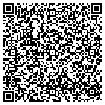 QR-код с контактной информацией организации А-Лап, ООО