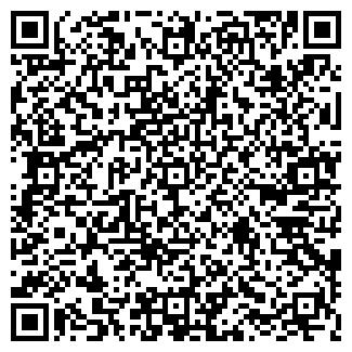 QR-код с контактной информацией организации БДТ, ЧП