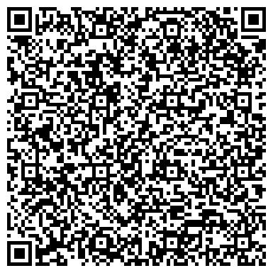 QR-код с контактной информацией организации Городнянское лесное хозяйство, ГП