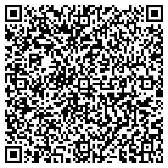 QR-код с контактной информацией организации Стром, ООО