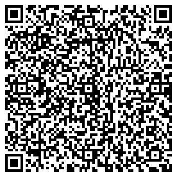 QR-код с контактной информацией организации Эра-Лес, ЧП