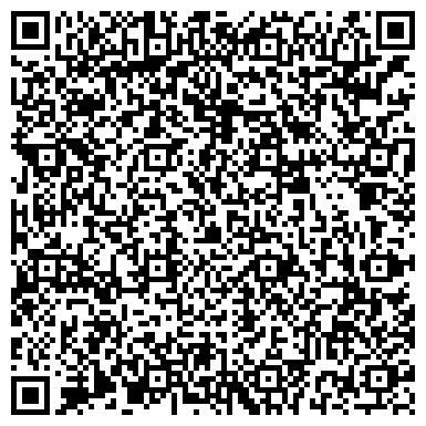 QR-код с контактной информацией организации Глобал Экспорт, ООО