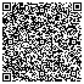 QR-код с контактной информацией организации Турбо, ЧП