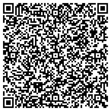 QR-код с контактной информацией организации Галич Паркет, ООО