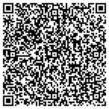 QR-код с контактной информацией организации Стеценко Т. И, ЧП